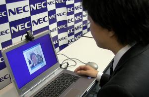 Tecnologia de reconhecimento facial da NEC (DR)